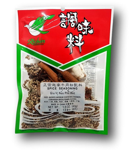 Vietnamese Pho Seasoning