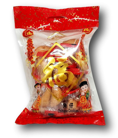 Chinese Cookie 油角
