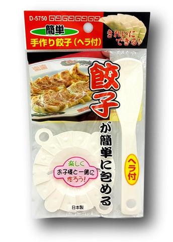 Gyōza Dumpling Maker
