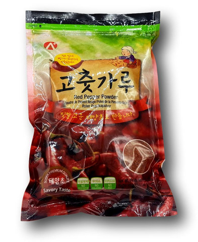 Red Pepper Powder Coarse 500 g