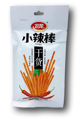 Vegetarian Gluten Spicy Strips