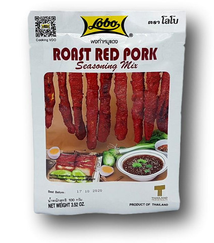 Roasted Red Pork Seasoning Mix