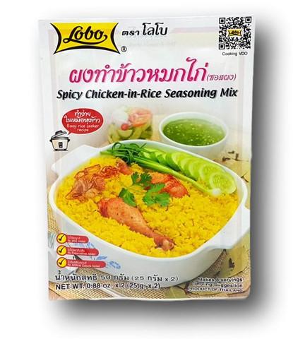 Spicy Chicken In Rice Seasoning Mix