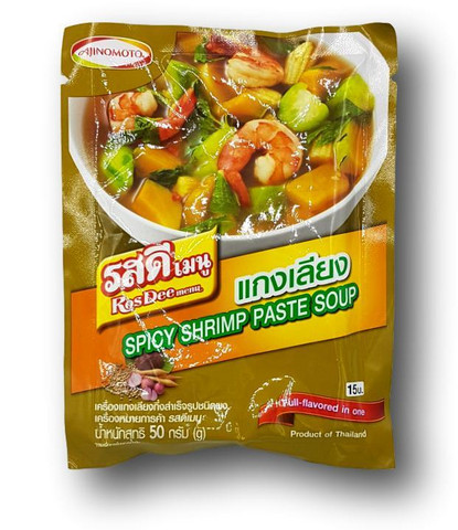 Spicy Shrimp Soup Powder