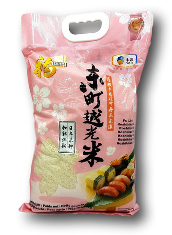 Premium Japanese Rice 10 kg