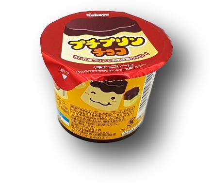 Chocolate Pudding Snacks