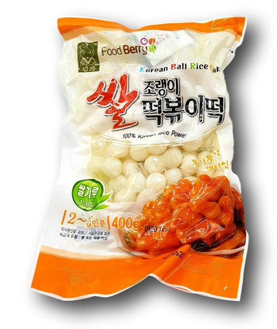 Korean Rice Cake Balls