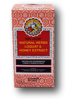 Natural Herbs Loquat & Honey Extract
