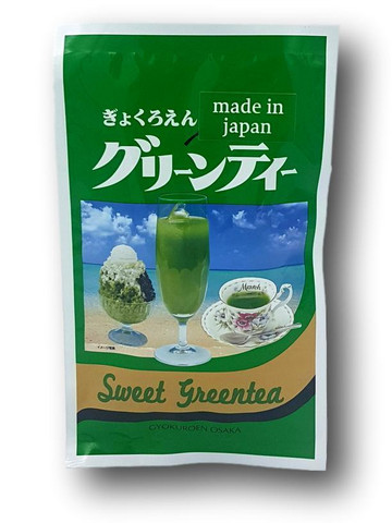 Sweet Matcha Powder