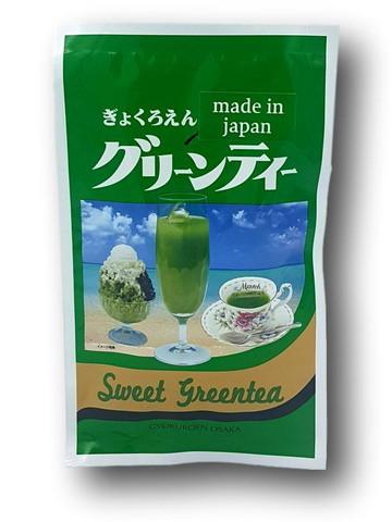 Sweet Matcha Powder
