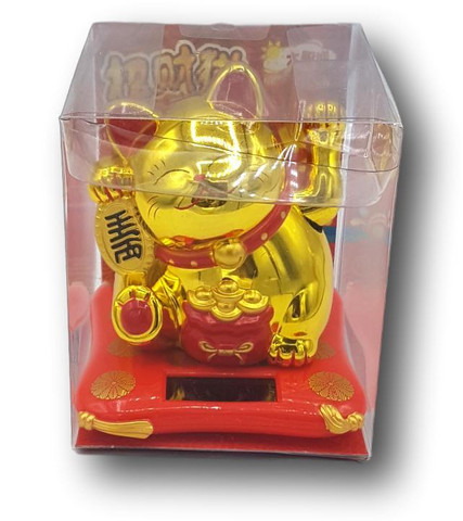 Solar-Powered Maneki-neko (Gold)