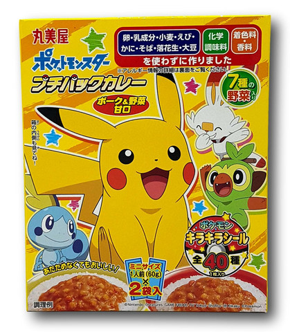 Pokemon Instant Curry Pork & Vegetable