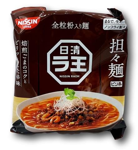 Raoh Dan Dan Instant Noodles