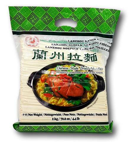 Chinese Style Dried Noodle LaNZHOU 2KG