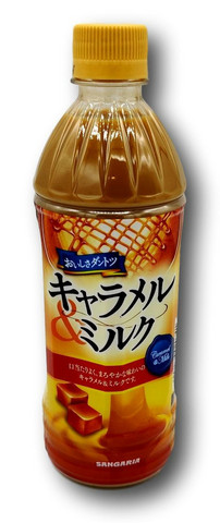 Caramel Milk Drink