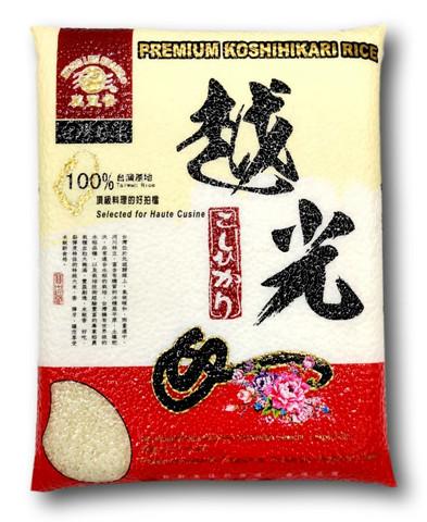 Koshihikari Rice 1,5 kg