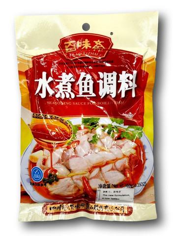 Boiled Fish Seasoning