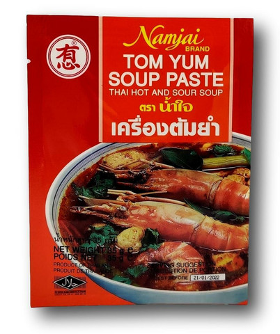 Tom Yum Soup Paste