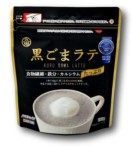 Black Sesame Powder Latte