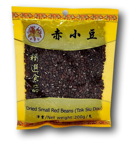 Red Bean Small 赤小豆