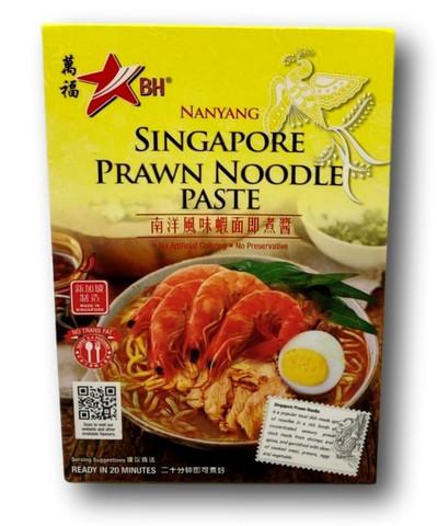 Prawn Noodle Paste