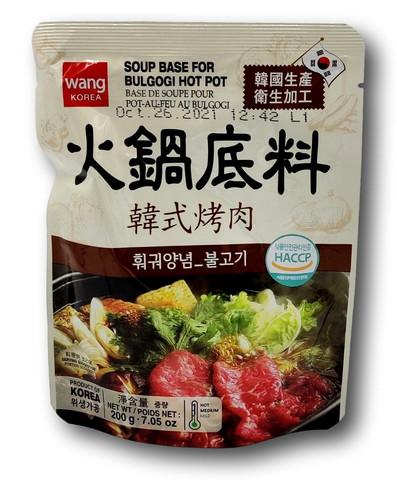 Wang Soupbase for Bulgogi HotPot
