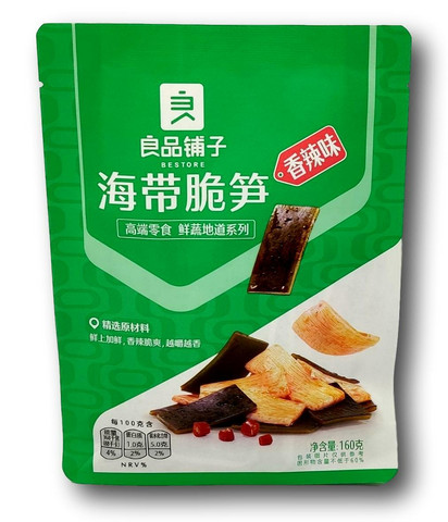 Bestore Kelp with Bamboo Shoot (Spicy Flavour)
