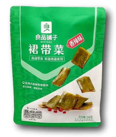Bestore Wakame Spicy Flavour