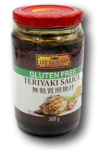 Gluten Free Chicken Marinade - Teriyaki