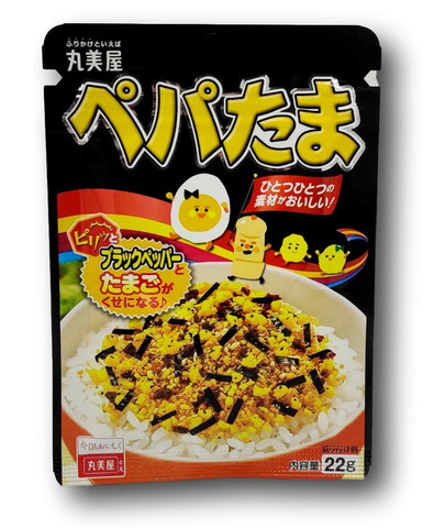 Furikake Rice Seasoning Pepper & Tamago