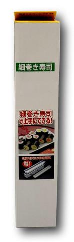 Sushi Mold Futomaki
