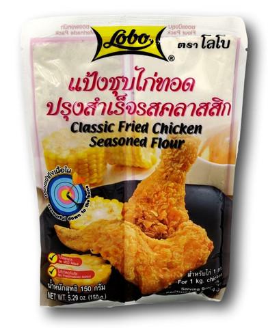 Fried Chicken Seasoned Fluor