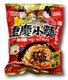 Ak Chongqing Spicy Hot Noodle 重庆小面