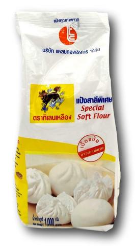 Yellow Kirin Soft Flour for Salapao