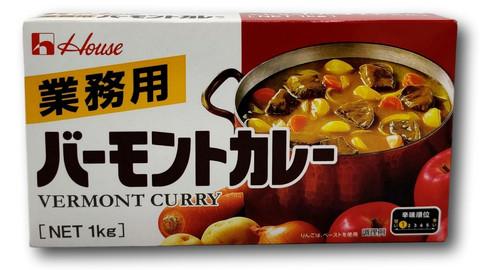 House Curry keskivahva