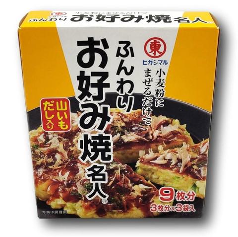 Higashimaru Funwari Okonomiyaki Mix
