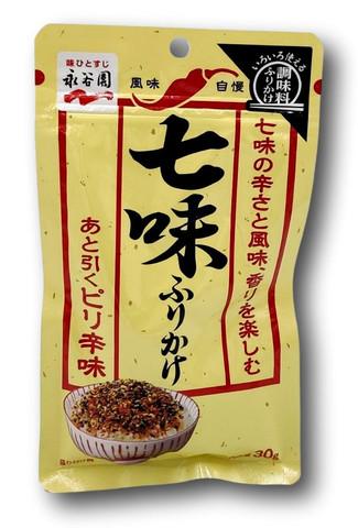 Shichimi Chili Furikake