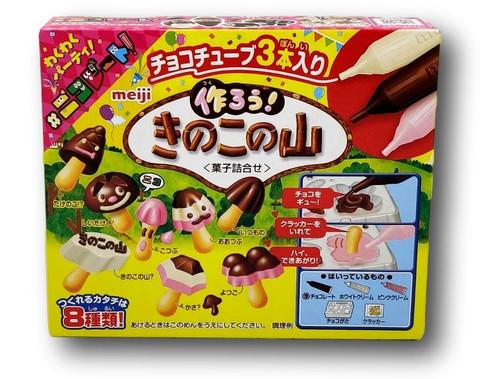 Meiji DIY Kinoko No Yama Suklaakeksit