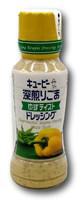 QP Roasted Sesame Yuzu Taste Dressing BBD: 25.05.2021