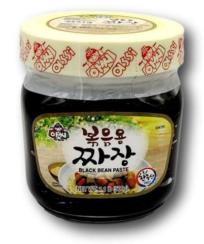 Roasted Black Bean Paste