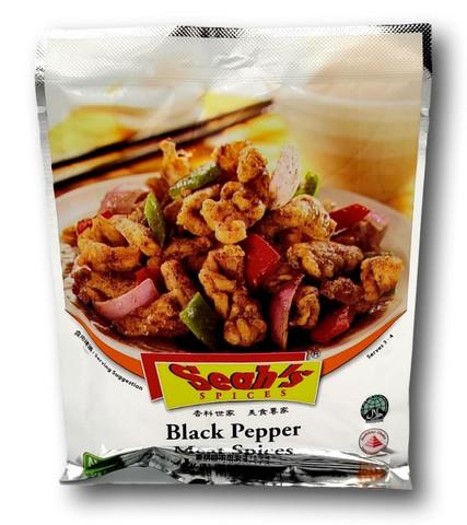 Black Pepper Meat Spice
