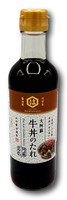 Hamadaya Dai Aso Gyudon Sauce