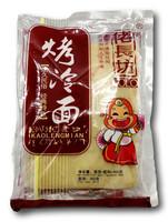 Kao Leng Mian Noodle