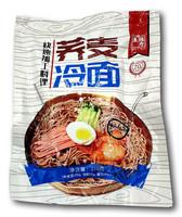 Buckwheat Noodle Soba
