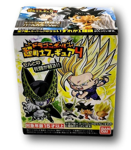 Bandai Dragonball Super Fighter Figure 4 Set
