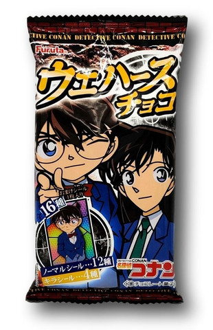 Furuta Detective Conan suklaalevy