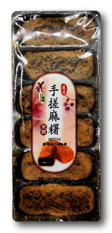 Ruskeasokeri mochi