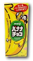 Meiji Banaanisuklaa