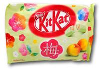 KitKat Ume luumu suklaakeksit