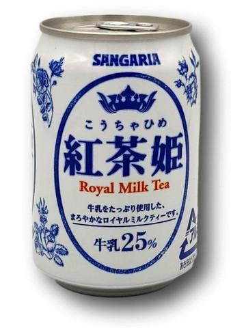 Sangaria Royal Maitotee